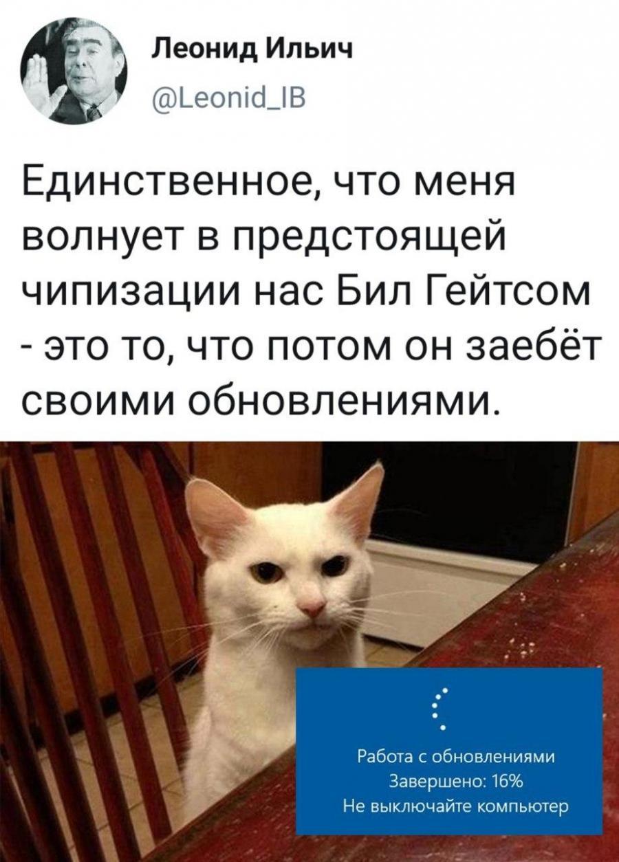 message 100638