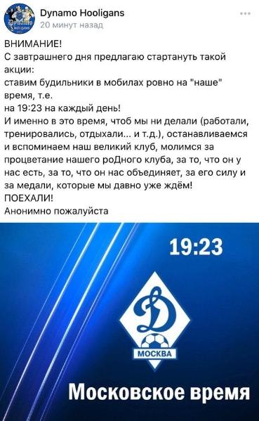message 102165
