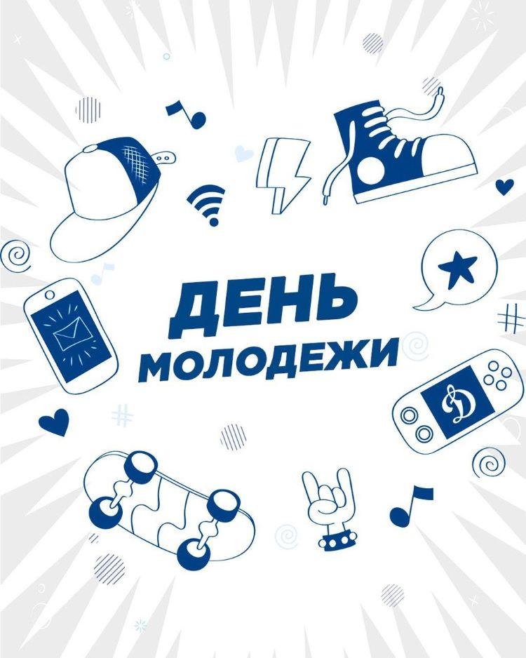 message 103062