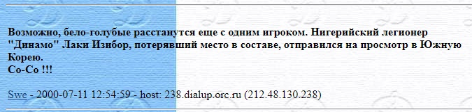 message 107338