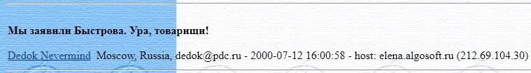 message 107393