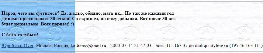 message 107644