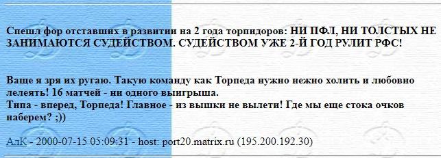 message 107720
