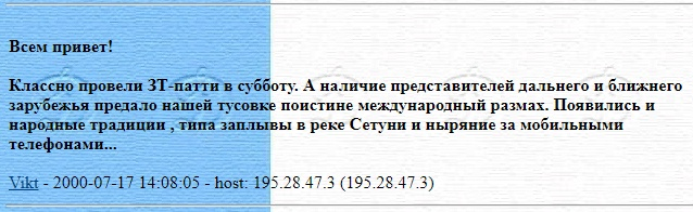 message 107945