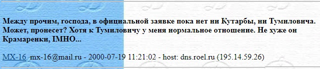 message 108160