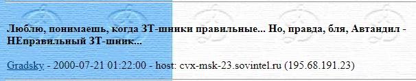 message 108459
