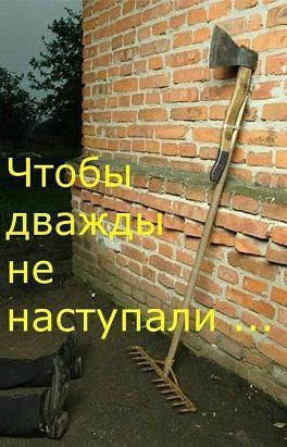 message 108499