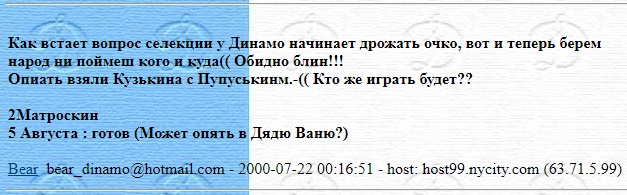 message 108556