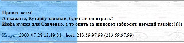 message 109128