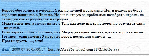 message 112498