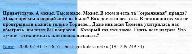 message 112582