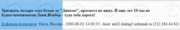 message 112652
