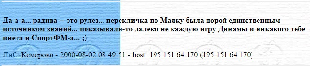 message 112725