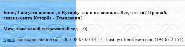 message 112868