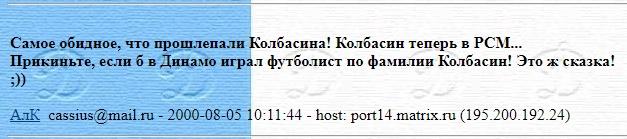 message 113081