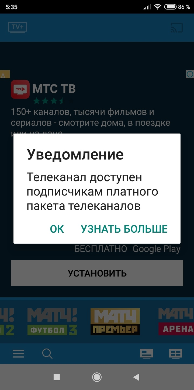 message 113326