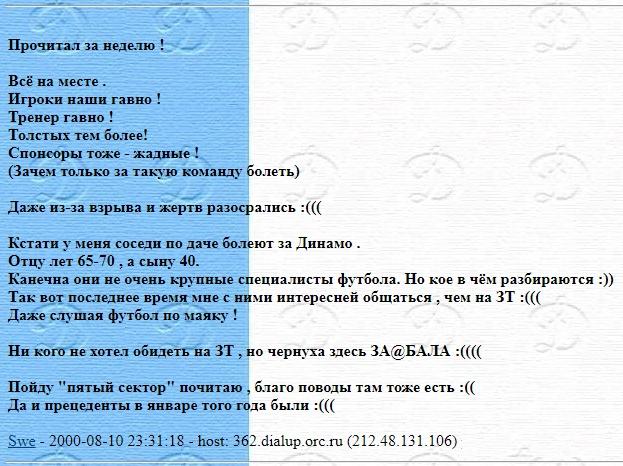 message 113459