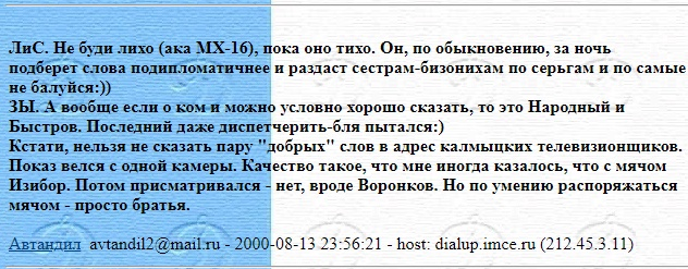 message 113791