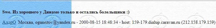 message 113964
