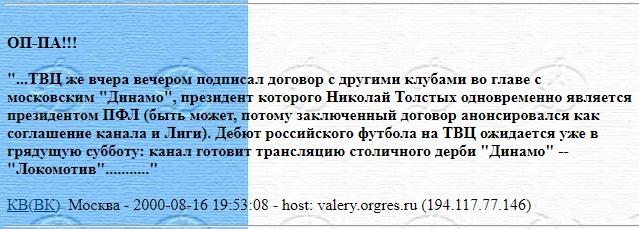 message 114168