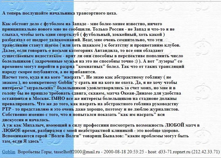 message 114284