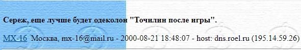 message 114660