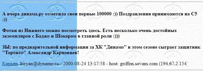 message 114997