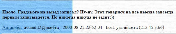 message 123491