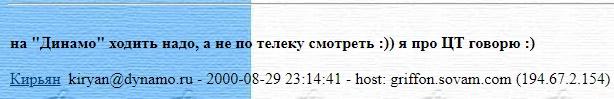 message 123949