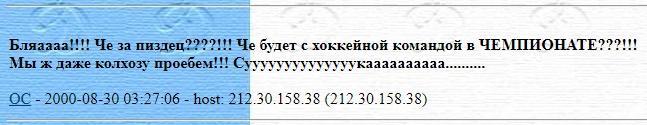 message 124047