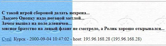 message 124590