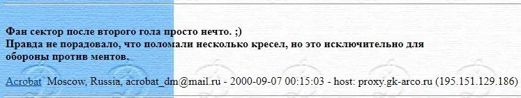 message 124878