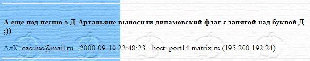 message 125116