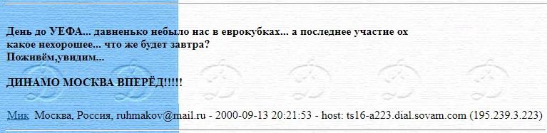 message 125376