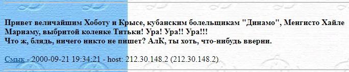 message 126325