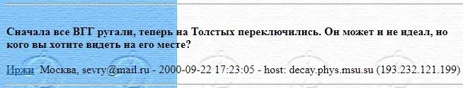 message 126497