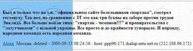 message 126594