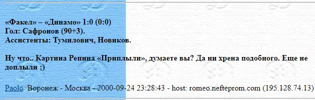 message 126678