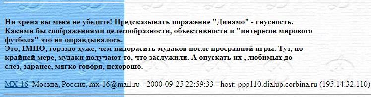 message 126834