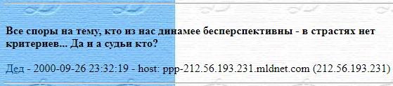 message 126910