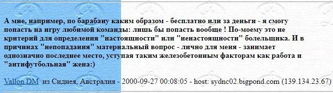 message 127026