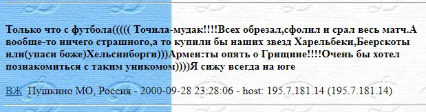 message 127098
