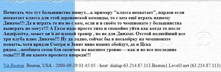 message 127299