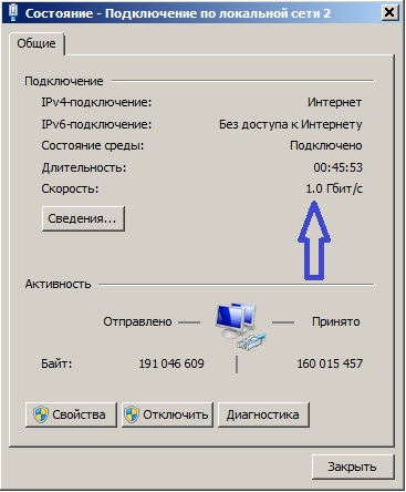 message 127638