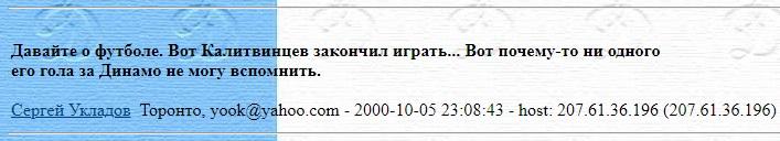 message 131764