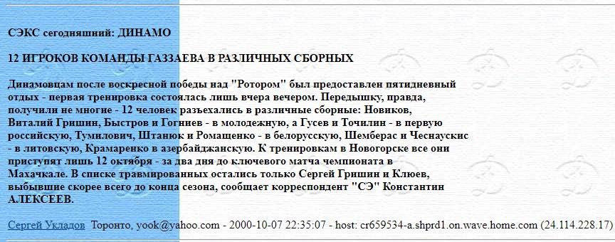 message 132029
