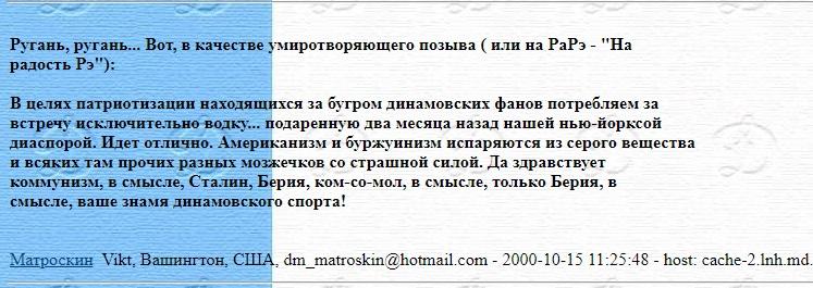 message 132858