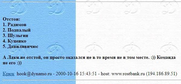 message 132922
