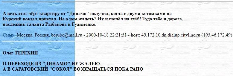 message 133082