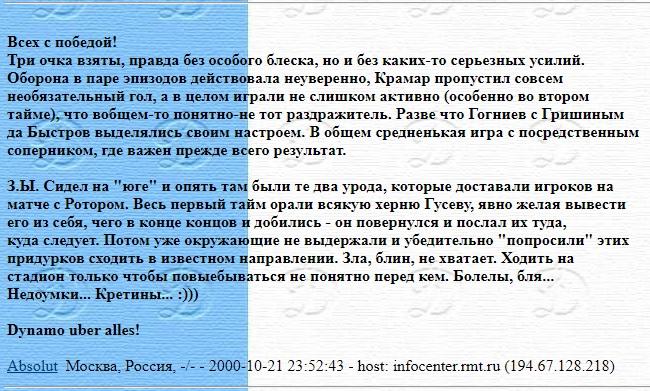 message 133529